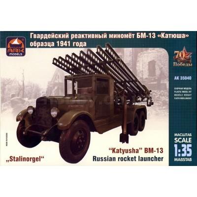 LANZACOHETES KATYUSHA BM-13 - ARK 35040
