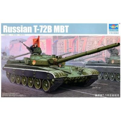 trumpeter 05598 carro t-72b