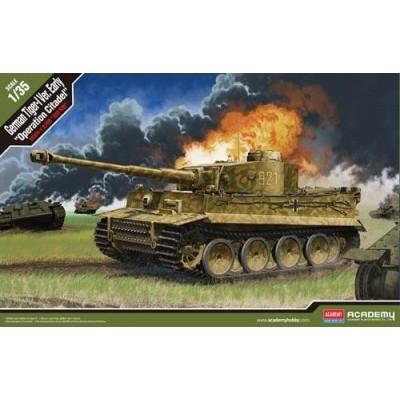 CARRO DE COMBATE Sd. Kfz. 181 TIGER I Early - Operacion CITADEL- 1/35 - Academy 13509