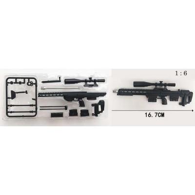 RIFLE FRANCOTIRADOR DSR-1 - ESCALA 1/6 - 4D MODEL GUN 04