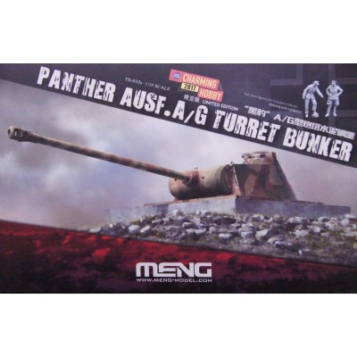 BUNKER TORRE PANTHER A/G - Meng Model TS-035S