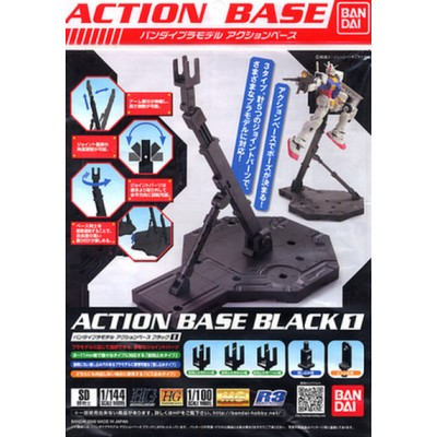 ACTION BASE NEGRA PARA GUNDAM ESCALA 1/144 Y 1/100 - BANDAI 645075B