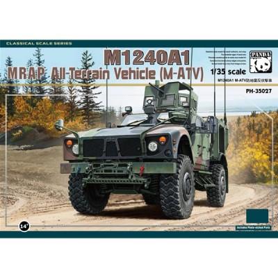 VEHICULO BLINDADO M-ATV MRAP 1/35 - Panda Hobby PH35027