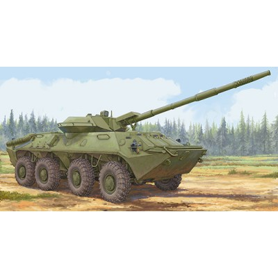 CAZACARROS 2S14 Zhalo-S -85 mm- 1/35 - Trumpeter 09536