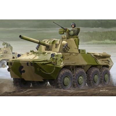 MORTERO AUTOPROPULSADO -120 mm- 2S23 Nona-SVK 1/35 - Trumpeter 09559