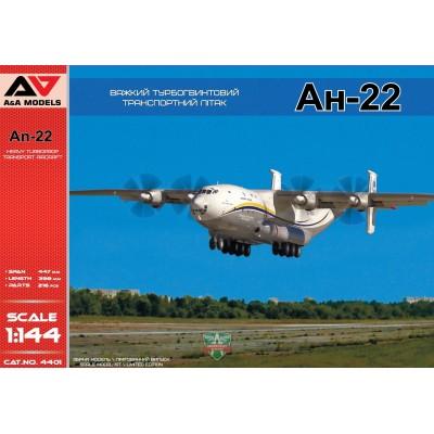 ANTONOV AN-22 COCK 1/144 - A&A Models AAM 4401
