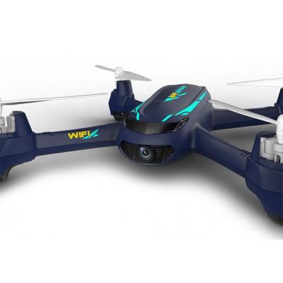 DRONE HUBSAN X4 DESIRE PRO - HUBSAN H216A