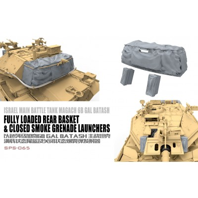 SET ACCESORIOS MAGACH 6B 1/35 - Meng Model SPS-065