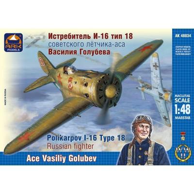 POLIKARPOV I-16 Type 18 1/48 - ARK 48034
