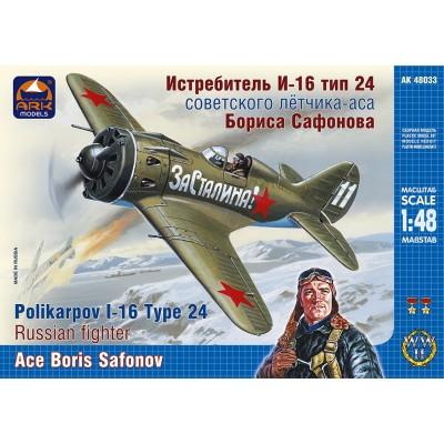 POLIKARPOV I-16 Type 24 1/48 - ARK 48033