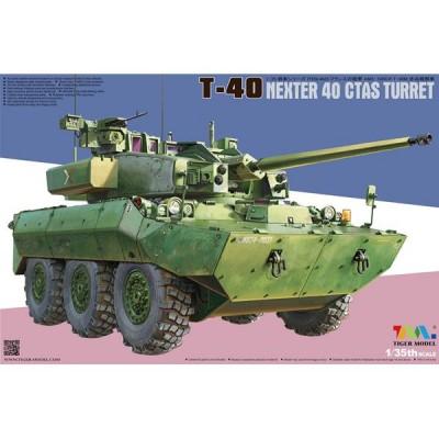 VEHICULO DE RECONOCIMIENTO NEXTER T-40 1/35 - Tiger Model 4665