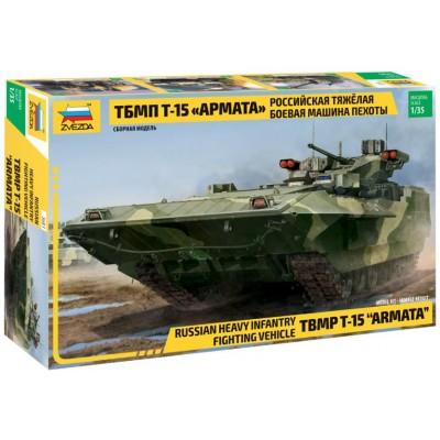 VEHICULO DE COMBATE DE INFANTERIA TBMP T-15 ARMATA 1/35 - Zvezda 3681