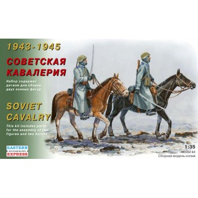 CABALLERIA SOVIETICA 1939-1943 1/35 - Eastern Express 35302