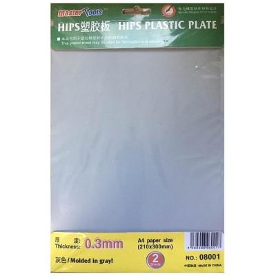 HOJA PLASTICO LISA 0,30 mm (300 x 210 mm) 2 unidades - Trumpeter 08001