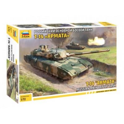 CARRO DE COMBATE T-14 ARMATA -1/72- Zvezda 5056