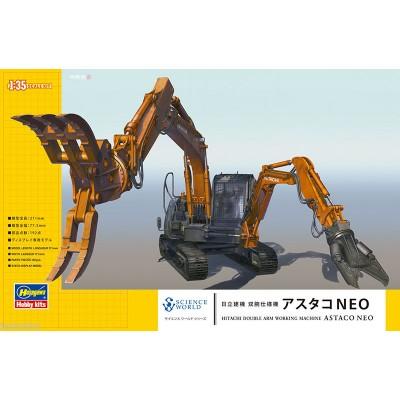 TRACTOR HITACHI ASTACO NEO -1/35- Hasegawa SW04