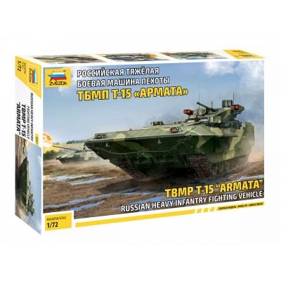 "VEHICULO DE COMBATE DE INFANTERIA TBMP T-15 ""Armata"" -1/72- Zvezda 5057"