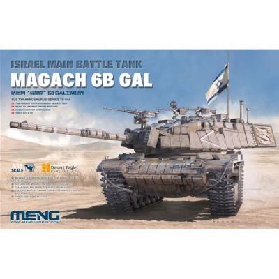 CARRO DE COMBATE MAGACH 6B GAL -1/35- Meng Model TS-044