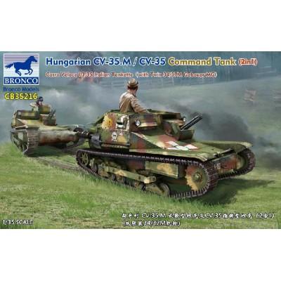 CARRO DE COMBATE CV.35M / CV.35 Mando (Hungria) 2 en 1 -1/35- BRONCO MODEL CB35216