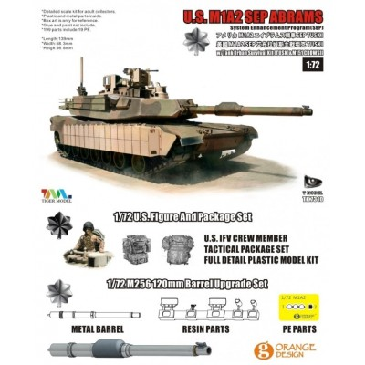 CARRO DE COMBATE M-1 A2 ABRAMS SEP TUSK I (Ed. Special) -1/72- T-MODEL 7310S