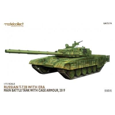 CARRO COMBATE T-72 B & Blindaje ERA -1/72- Modelcollect UA72174
