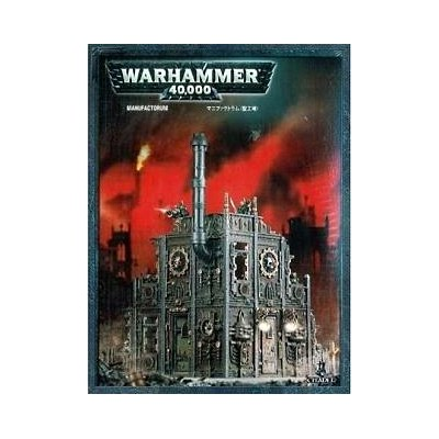 MANUFACTURUM - GAMES WORKSHOP 64-33