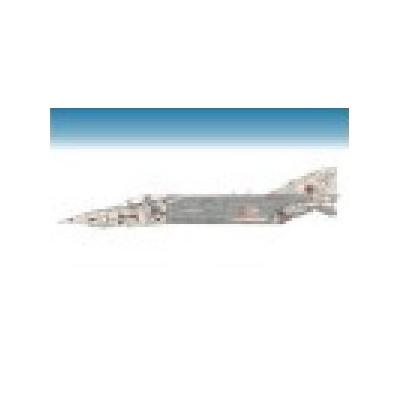 CALCAS RF-4C PHANTOM (TORREJON) 1/48 - Series Españolas SE948
