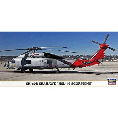 SIKORSKY SH-60B SEAHAWK HSL49