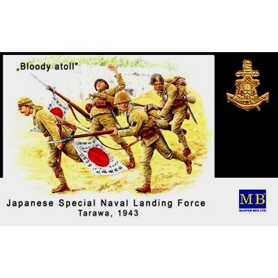 INF. NAVAL JAPONESA TARAWA 1.942