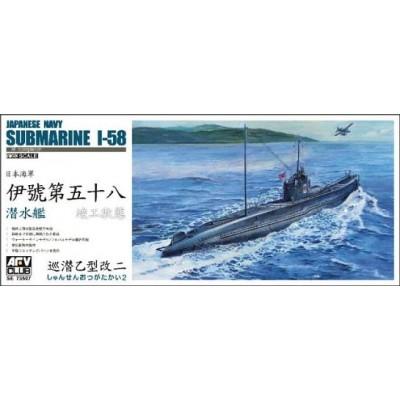 SUBMARINO I-58 1/350