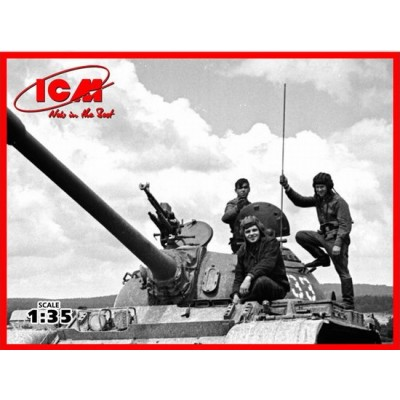 DOTACION DE CARRO SOVIETICA (1979 -1988) - ICM 35601