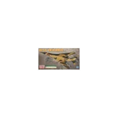 ROCKWELL B-1A LANCER STRATEGIC AIR COMAND