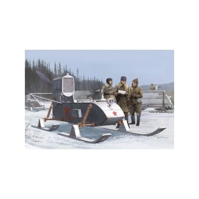 AERODESLIZADOR RF-8 (Sovietico) - Trumpeter 02322