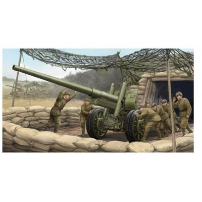 CAÑON A-19 M1931/1937 (122 mm) - Trumpeter 02316
