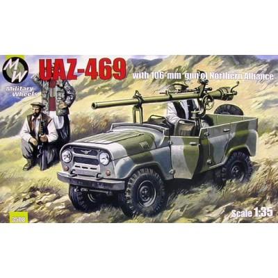 TODOTERRENO UAZ-469 Y CAÑON 106 mm