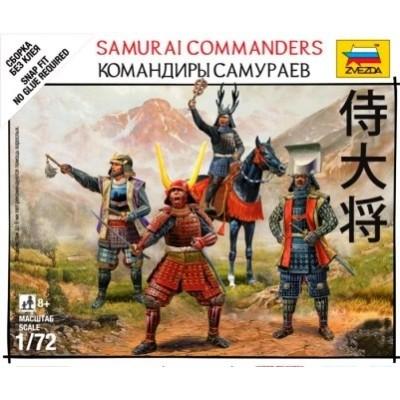 SAMURAIS: COMANDANTES (4 figuras) 1/72