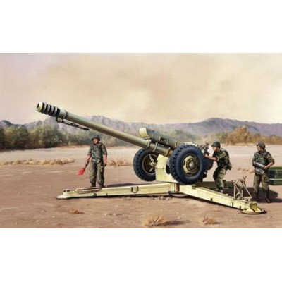 OBUS D30 (122 mm) Early - Trumpeter 02328