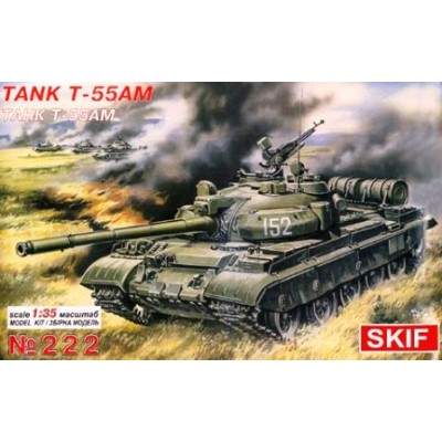 CARRO DE COMBATE T-55 AM