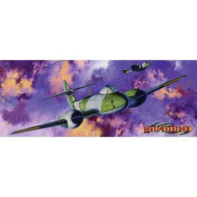 GLOSTER METEOR MK-III