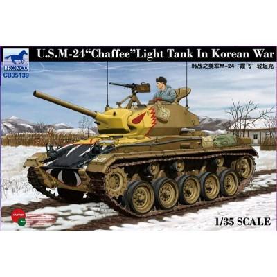 CARRO DE COMBATE M-24 CHAFFE (Guerra de Corea)