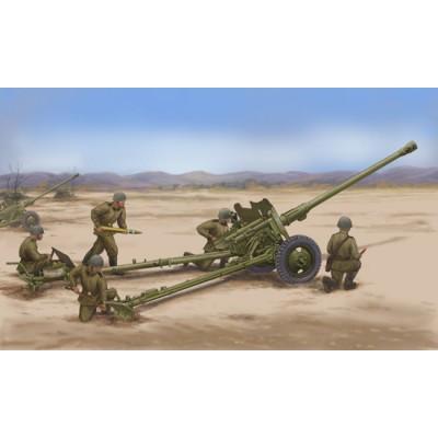 CAÑON D-44 (85 mm) - Trumpeter 02339