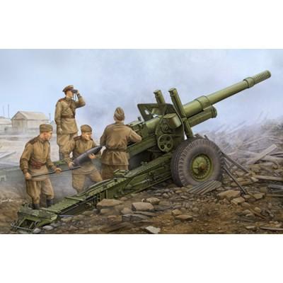 OBUS ML-20 (152 mm) Y ARMON M-46 - Trumpeter 02324