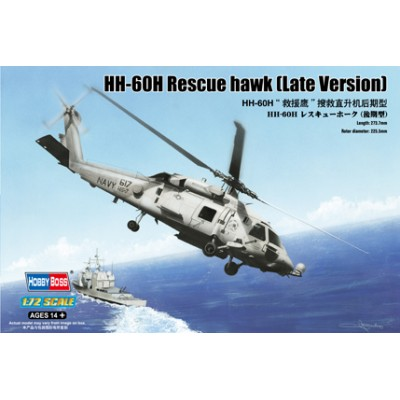 SIKORSKY HH-60 H RESCUE HAWK