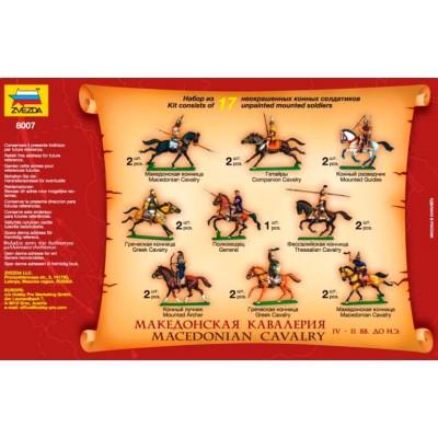 CABALLERIA MACEDONICA (Siglo IV-II A.C.)