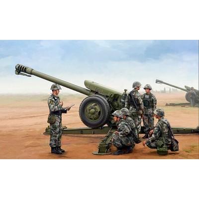OBUS PL96 (122 mm) - Trumpeter 02330