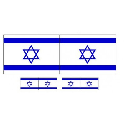 BANDERA: ISRAEL