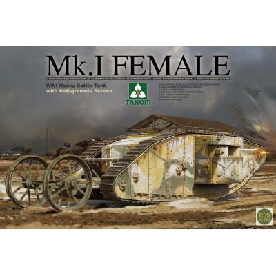 TANQUE MK-I FEMALE (Malla anti-granadas)