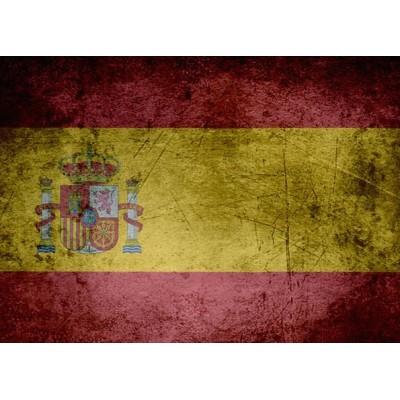 PEGATINA AUTOADHESIVA GRUNGE ESPAÑA (190 x 130 mm)