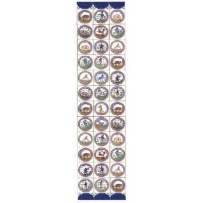 AZULEJOS DELF (290 x 170 mm)