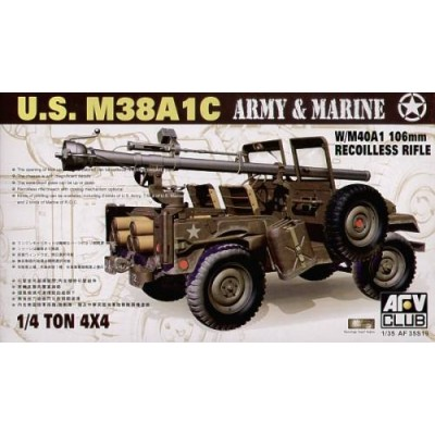 JEEP M-38A1C Y CAÑON 106MM